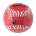 Balle de Baseball lestée 7oz