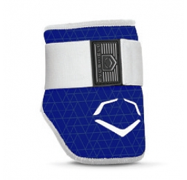 Protection de coude EVOSHIELD Royal