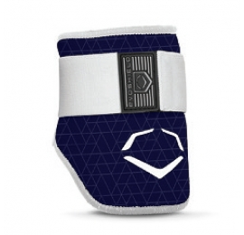 Protection de coude EVOSHIELD Navy