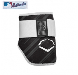 EVOSHIELD Batter's Elbow Guard Black speed stripe