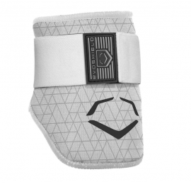 Protection de coude EVOSHIELD blanc