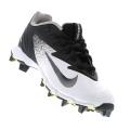 Chaussures Nike Vapor Ultrafly Keystone