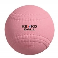Balle Kenko Play Catch rose