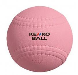 Balle Kenko Play Catch rose