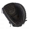 Gants de catcher Softball